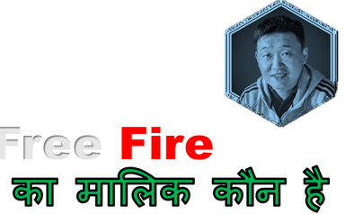 Free Fire Game Online Kaise Khele   2020