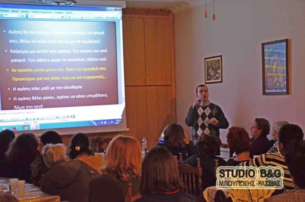 Ομιλία του Ευάγγελου Ρέντα στο Τοπικό Τμήμα του Ελληνικού Ερυθρού Σταυρού Ναυπλίου