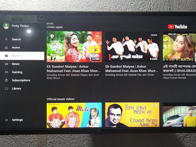 install youtube on your Android TV