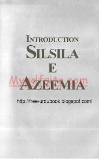Silsila Azeemia