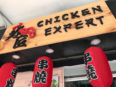 雞匠:匠心海南雞飯