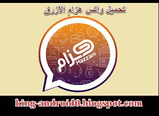 https://king-android0.blogspot.com/2019/09/blog-post_10.html