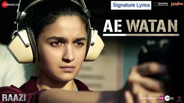 Ae Watan Lyrics (Male) - RAAZI - Arijit Singh