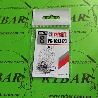 Aji FK-1093 (8)