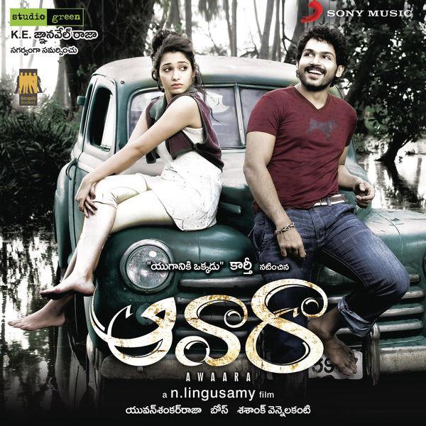 Awaara (2010) Telugu Songs Lyrics