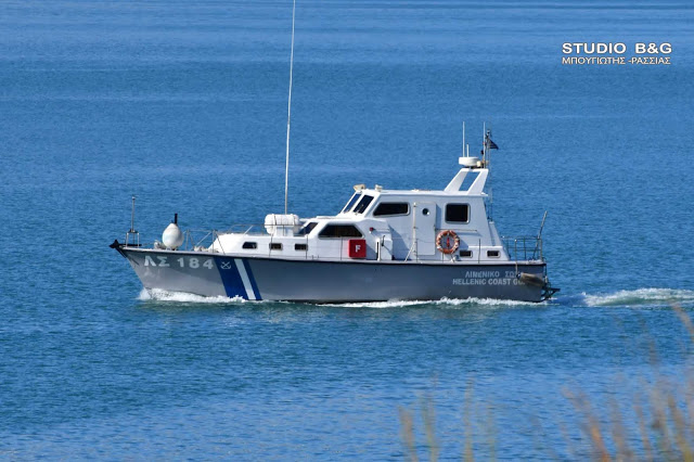Επιχείρηση του Λιμενικού στο Ναύπλιο για ακυβέρνητο σκάφος - Σώοι δυο επιβαίνοντες