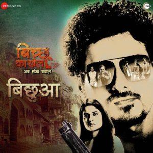 Bicchoo Ka Khel (2020)
