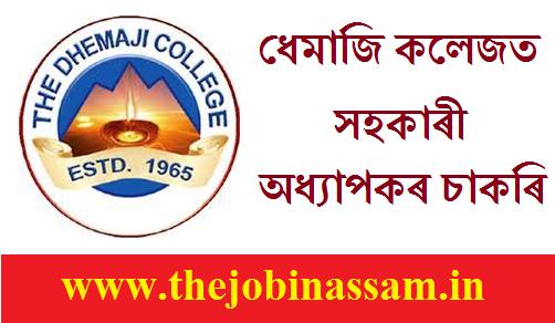Dhemaji College Recruitment 2020