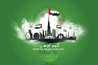 صور تهنئة اليوم الوطني الامارات 2020