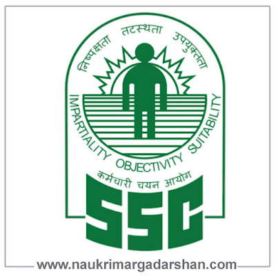 SSC JE Recruitment 2020