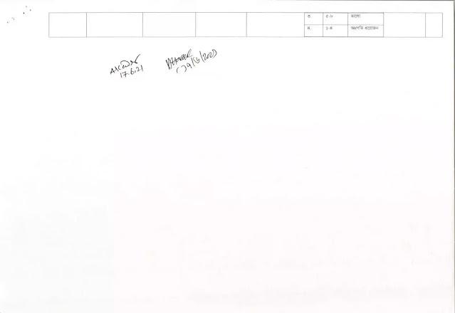 Logic HSC Assignment 2021 2nd Week Answer