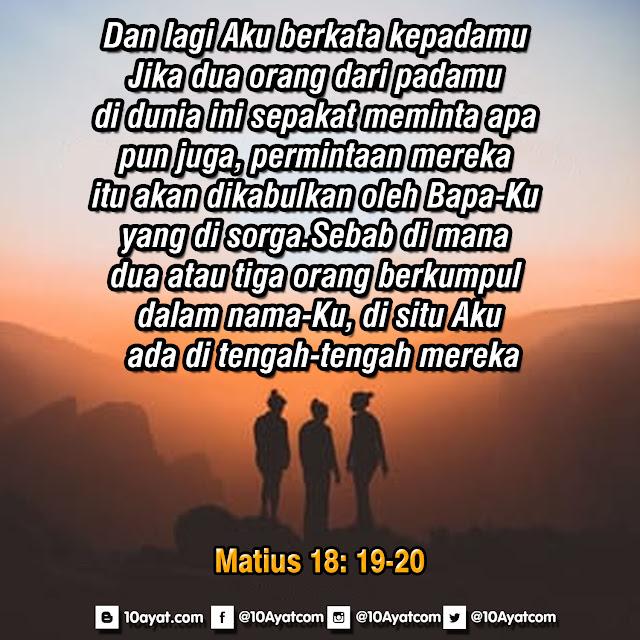 Matius 18: 19-20