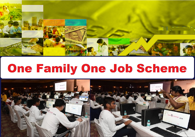 One Family One Job Scheme for Unemployed 2019