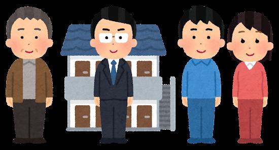 大家と入居者と仲介業者のイラスト(賃貸)