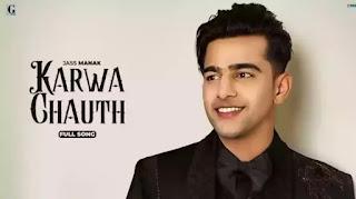 Karwa chauth Lyrics - Jass Manak