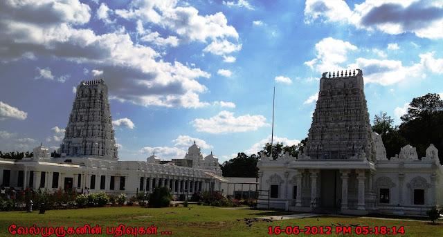 Atlanta Shiva Vishnu Temple