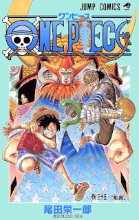 ワンピース コミックス 第35巻 表紙 | 尾田栄一郎(Oda Eiichiro) | ONE PIECE Volumes