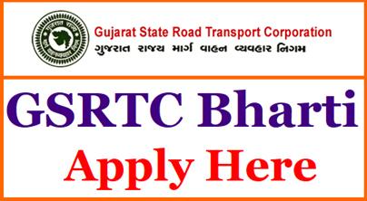 GSRTC Bharti 2019