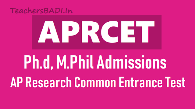 aprcet 2018 ph.d,m.phil admissions (ap research common entrance test),aprcet online application form,aprcet hall tickets,aprcet results,aprcet exam date,aprcet last date to apply