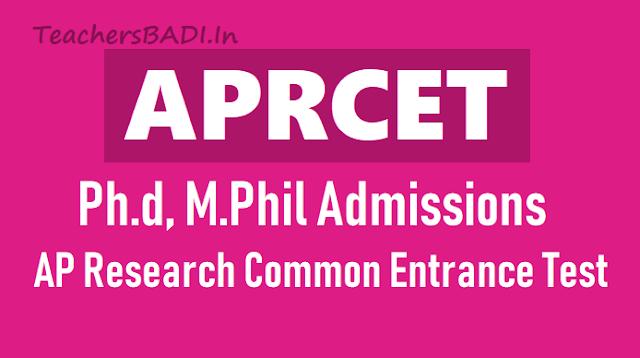 aprcet 2018 ph.d,m.phil admissions (ap research common entrance test),aprcet online application form,aprcet hall tickets,aprcet results,aprcet exam date,aprcet last date to apply