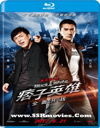 Black & White Episode 1 - The Dawn of Assault 720p