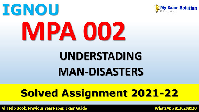 mpa 002 solved assignment 2020-21, ibo 05 solved assignment 2020-21, mpa 002 solved assignment 2020-21, mpa 002 solved assignment 2020-21, mpa 002 solved assignment 2019-20 free, ibo solved assignment 2020-21, ibo-05 solved assignment 2019-20 in hindi, guffo solved assignment 2020-21