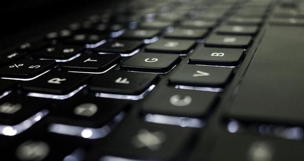 Cara Menghapus Tulisan Yang Salah Dengan Cepat di Laptop dan Komputer