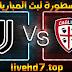مشاهدة مباراة يوفنتوس وكالياري بث مباشر اليوم بتاريخ 14-03-2021 في الدوري الايطالي