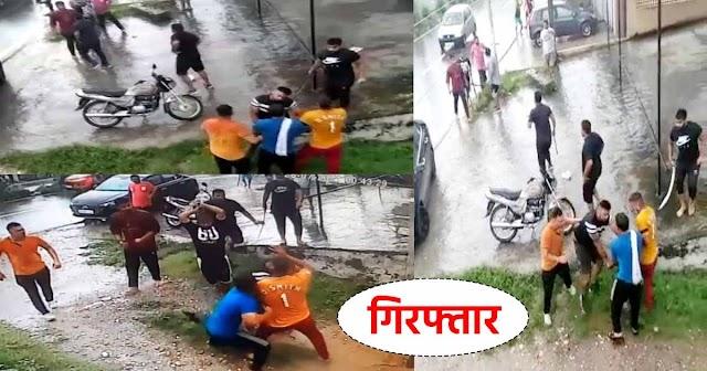 हिमाचल पुलिस को मिली बड़ी कामयाबी, बारिश के बीच तलवारबाजी करने वाला गिरफ्तार