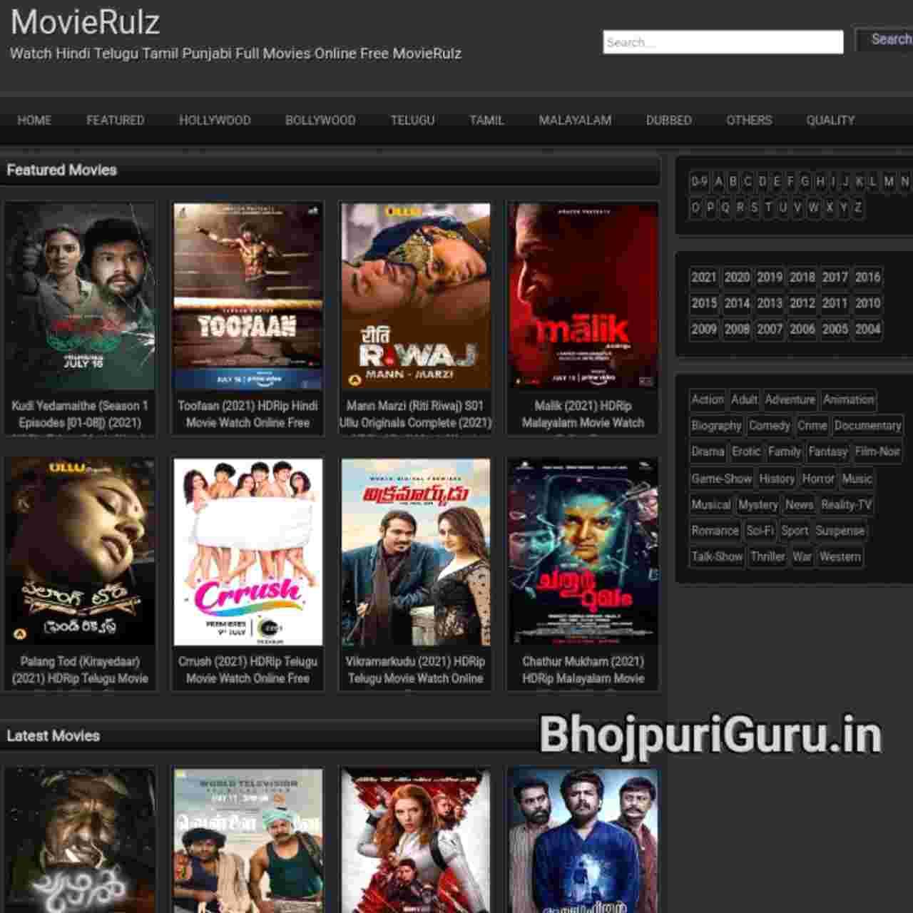Movierulz 2021: Download Movie Bollywood Hollywood & Bollywood, Web Series Download - Bhojpuri Guru