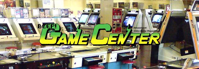 Beep Game Center