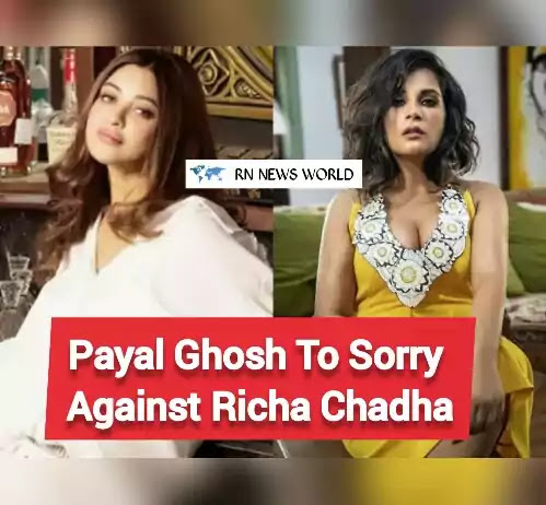Payal-Ghosh-withdraw-statement-against-Richa-Chadha