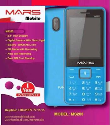 mars-ms203-flash-file