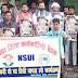 झारखंड एनएसयूआई ने केंद्र सरकार के खिलाफ 'नौकरी दो या डिग्री वापस लो' अभियान देवघर जिला में लॉंच किया