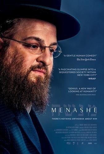 Film Menashe 2017 Bioskop