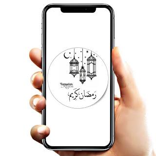 تحميل تطبيق رمضان ramadan 2021