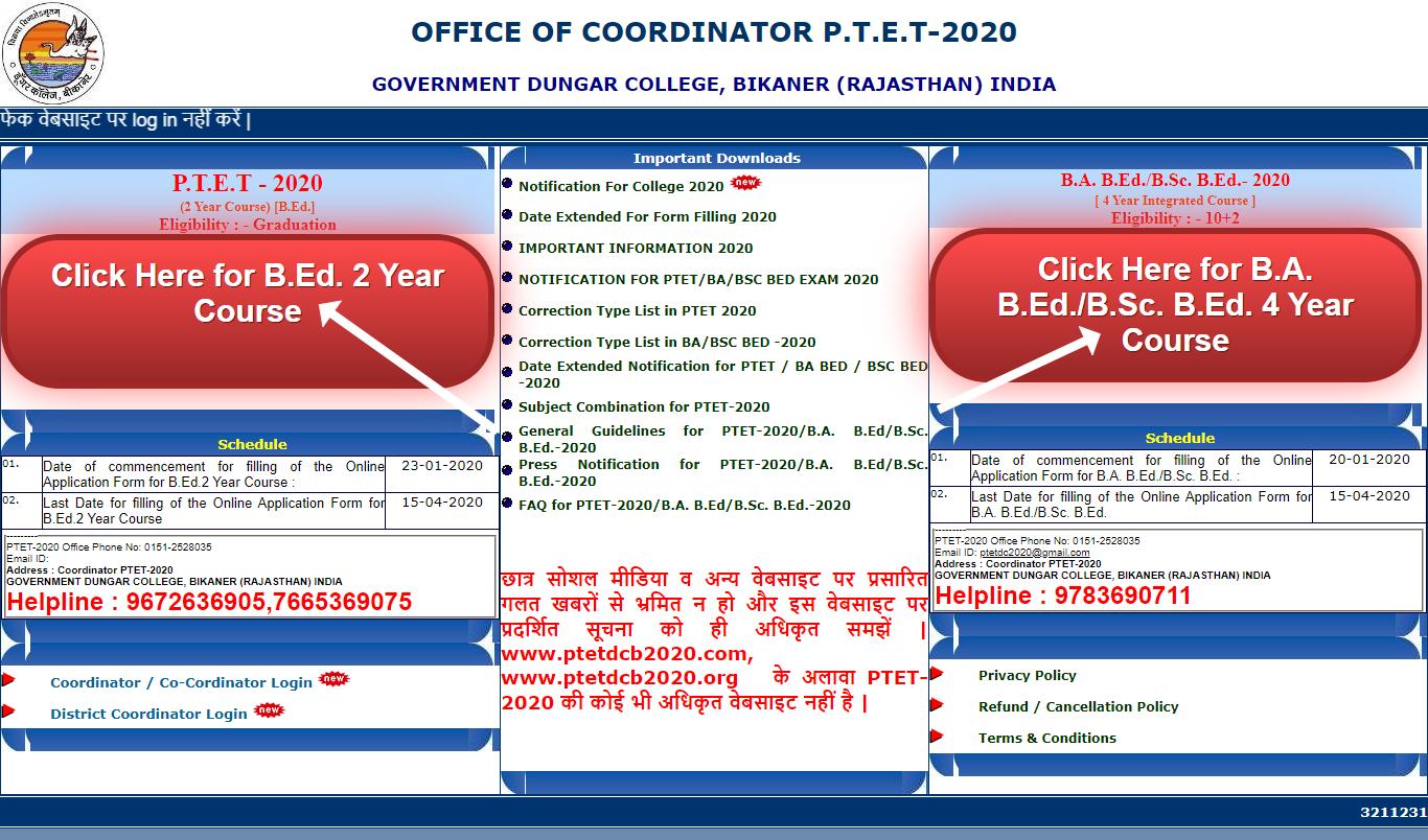 ptet 2020 Admit Card