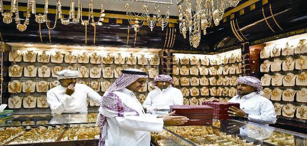 تجار الذهب في السعودية
