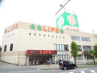 LIFE 増尾台店