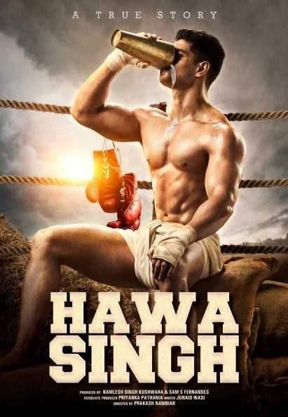 full cast and crew of movie Hawa Singh 2021 wiki Hawa Singh story, release date, Hawa Singh – wikipedia Actress poster, trailer, Video, News, Photos, Wallpaper