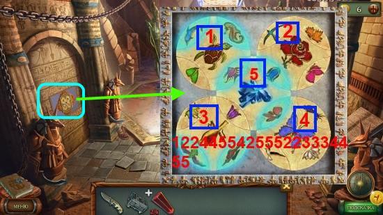 ставим диски на места и вращаем, открываются двери в игре наследие 3 дерево силы