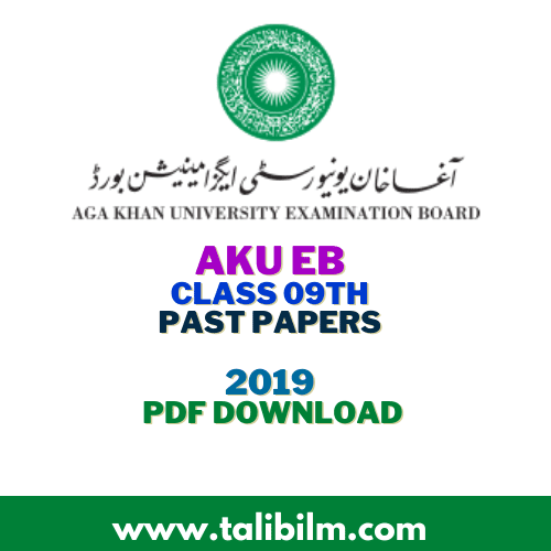 AKU-EB Past papers Solved SSC-I 2019