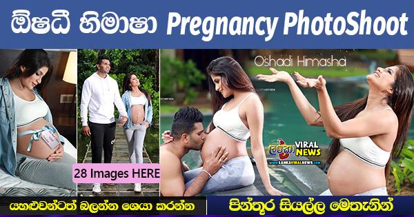 Oshadi Himasha Pregnancy PhotoShoot - Part 1