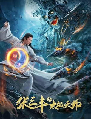 Trương Tam Phong 2: Thái Cực Thiên Sư - Tai Chi Hero