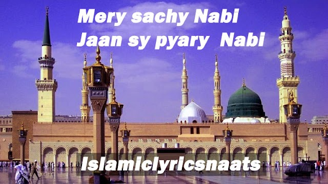 Mery sachy Nabi Naat Lyrics