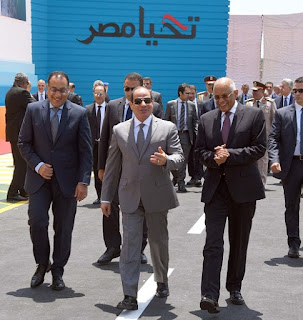 Sisi inaugurates major power project, national museum in Upper Egypt