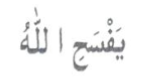 soal skb guru agama islam cpns 2019