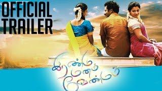 Irandu Manam Vendum _ Official Trailer _ Pradeep Sundar, Vel Murugan
