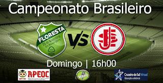 Campeonato Brasileiro D | Floresta 2 x 0 Juventude Samas. Confira os Gols !