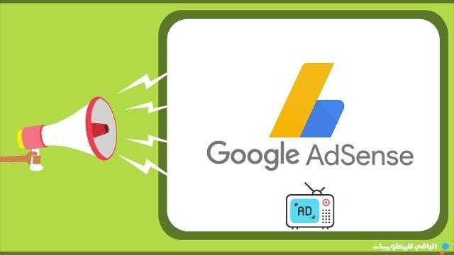 إعلانات الشاشة الكاملة من أدسنس ستدعم الشاشات الكبيرة